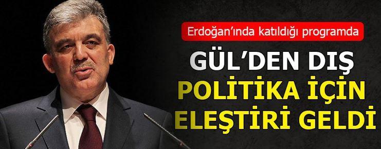 بررسی وضعیت سیاست خارجی اردوغان در منطقه/ چاه کن در چاه افتاد!!/ رهبری منطقه؛ یک رؤیای بی تعبیر