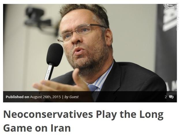 ایران در رسانههای آلترناتیو