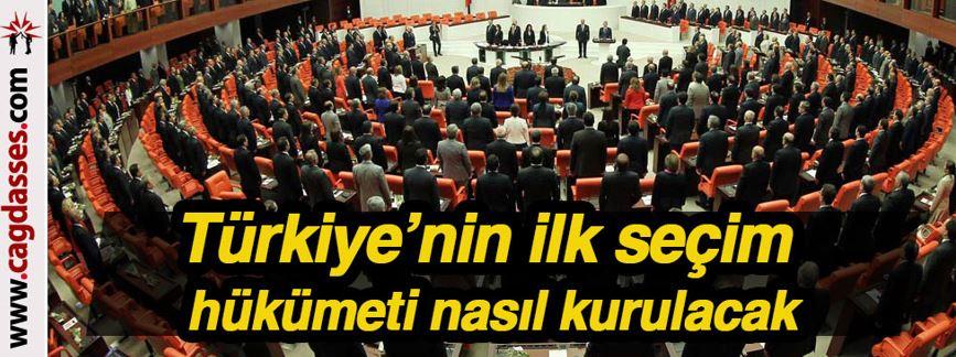 اولین تجربه در تاریخ جمهوری ترکیه/ خودخواهی اردوغان دست به هر کاری می زند