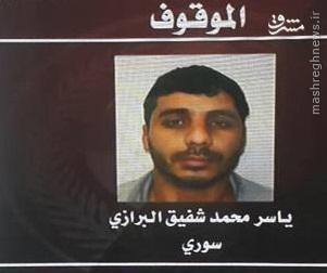 دستگیری تیم تروریستی در ریاض+تصاویر
