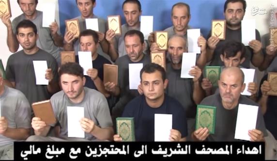 نقش ایران در آزادسازی گروگانهای ترک در عراق+تصویر