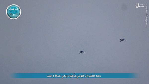بمباران شدید مقر القاعده در شمال حماه+تصاویر