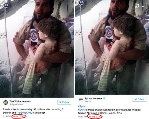 حمله رسانهای به آغاز عملیات روسیه در سوریه
