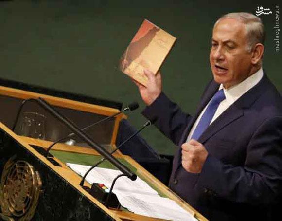 نتانیاهو دفعه بعد با وانتبار به سازمان ملل برود/ جوانان انقلابی حتماً کتاب مورد اشاره نتانیاهو را بخوانند/ دو اشتباه نخستوزیر رژیم صهیونیستی در سخنرانی مجمع عمومی