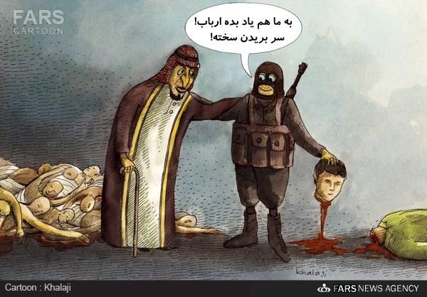 کاریکاتور محمد علی خلجی - درخواست داعش از آل سعود