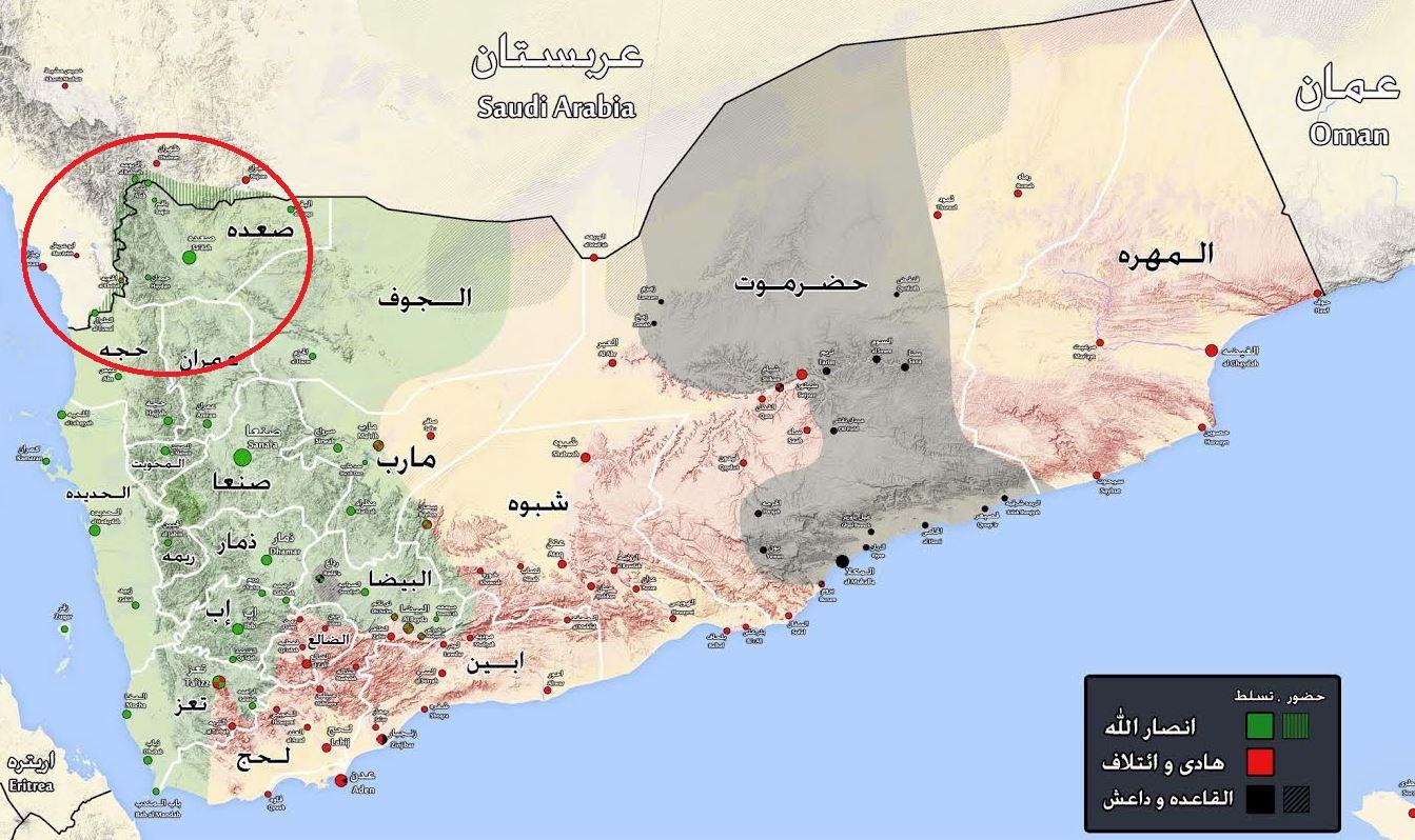 کوشکی یمن
