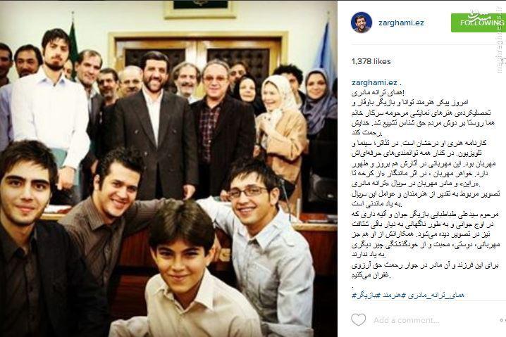 عکس/ تجلیل ضرغامی از هما روستا و علی طباطبایی