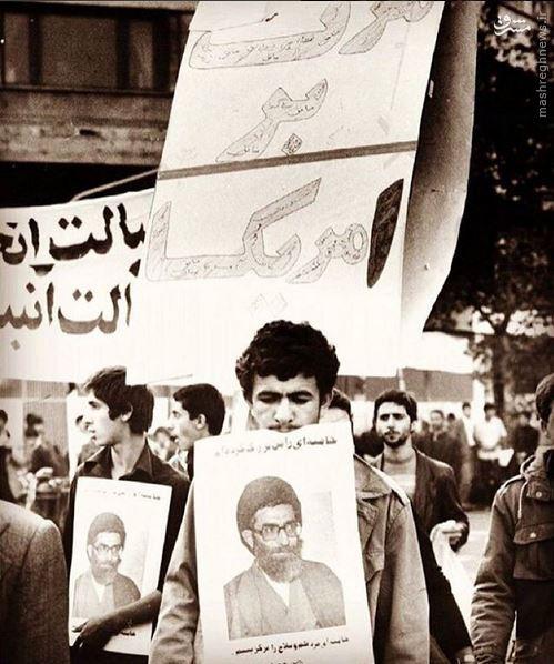 عکس/تبلیغات انتخاباتی برای رهبرانقلاب در سال 60