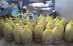 فروش مخلوط اسیدسولفوریک و گوگرد به نام آبلیمو