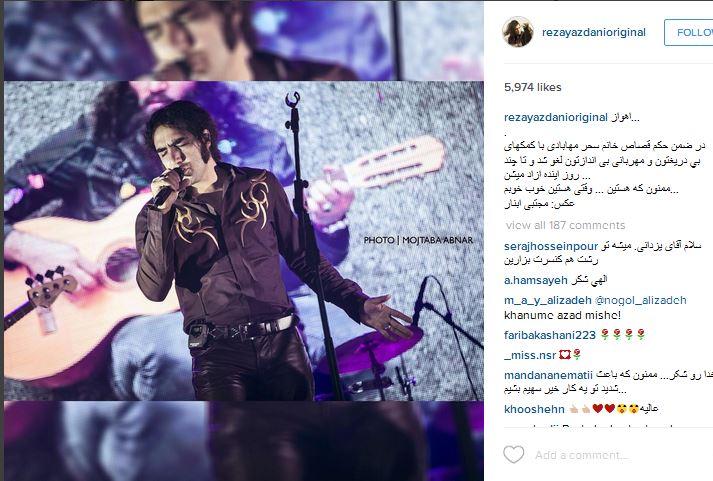 تلاش یک خواننده برای نجات یک زن اعدامی+عکس