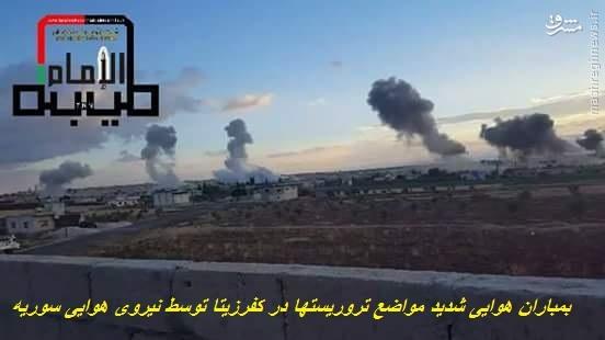 عملیات بزرگ ارتش سوریه در شمال حماه با پشتیبانی گسترده نیروی هوایی روسیه/درگیری خونین تروریستهای القاعده با گروه نورالدین زنکی/گزارش آماری روسها از عملیات در سوریه/تصاویر اختصاصی مشرق از فرماندهان فراری داعش در فرودگاه ترکیه/آماده انتشار
