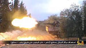 عملیات بزرگ ارتش سوریه در شمال حماه با پشتیبانی گسترده نیروی هوایی روسیه/درگیری خونین تروریستهای القاعده با گروه نورالدین زنکی/گزارش آماری روسها از عملیات در سوریه/تصاویر اختصاصی مشرق از فرماندهان فراری داعش در فرودگاه ترکیه/در حال ویرایش