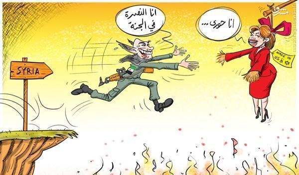ایران و عربستان: تریبون های داغ در معرکه جنگ سرد