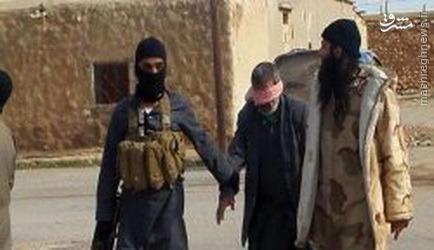 اعدام قاضی موصلی توسط داعش+تصویر