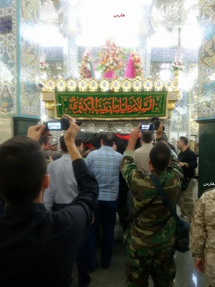 آخرین وداع سردار حسین همدانی با حضرت زینب(س)+تصاویر