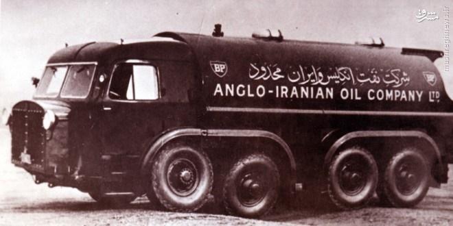 عکس/ قدیمی ترین نفتکش ایران