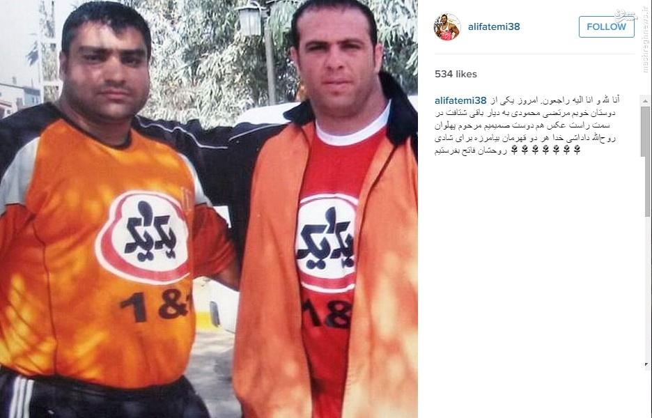 درگذشت یکی دیگر از «قویترین مردان ایران»