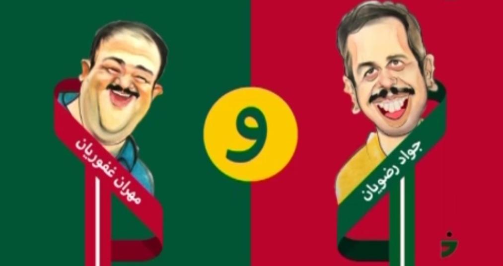 دانلود مرحله نیمه نهایی مسابقه بهترین خنداننده - اجرای مهران غفوریان -گلچین برنامه خندوانه 17 مهر 94
