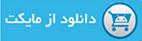 مرورگر شناور در گوشی های اندروید با اپلیکیشن Link Bubble Browser