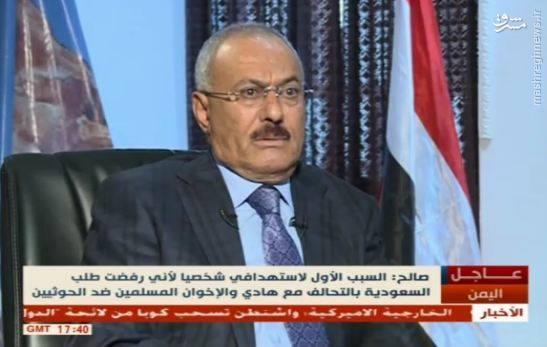 صالح: ایران حضور نظامی در یمن ندارد