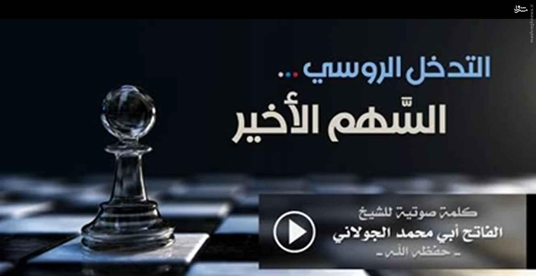 جایزه القاعده برای ترور رییس جمهور سوریه و دبیر کل حزب الله