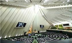 مجلس جزئیات طرح اجرای برجام را تصویب کرد +متن مصوبه