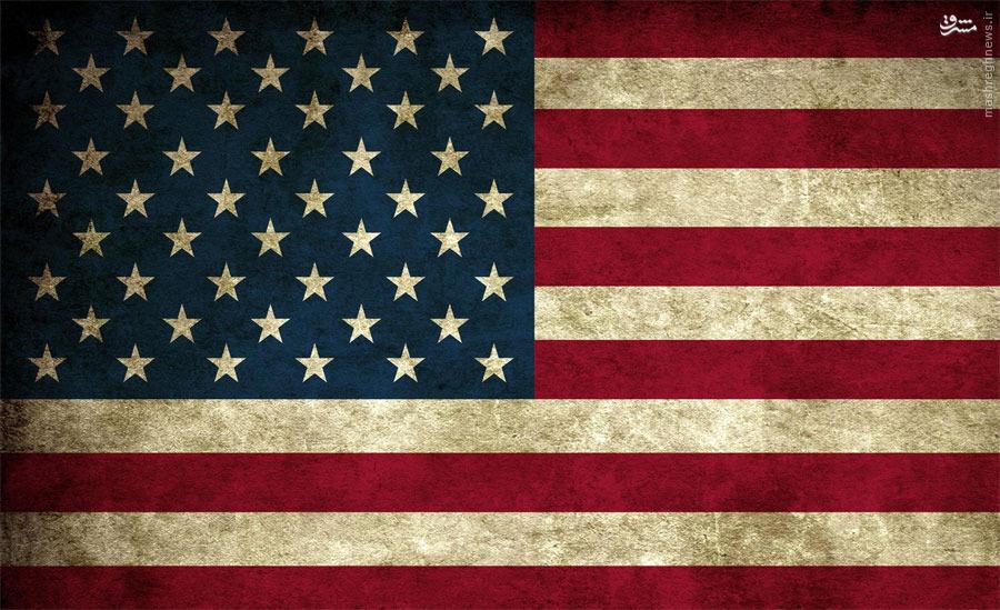 1274205 263 بودجه جنگ نرم آمریکا علیه ایران + سند