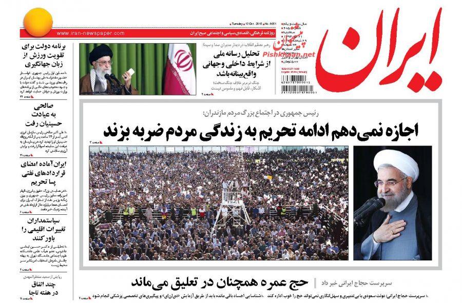 تمرکز روی سیاستورزی به سبک تهدید و خشونت حسینیان/ اصلاحطلبان هیچ لیست واحدی ندارند