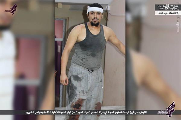 دستگیری فرمانده داعش در درنه لیبی+تصاویر