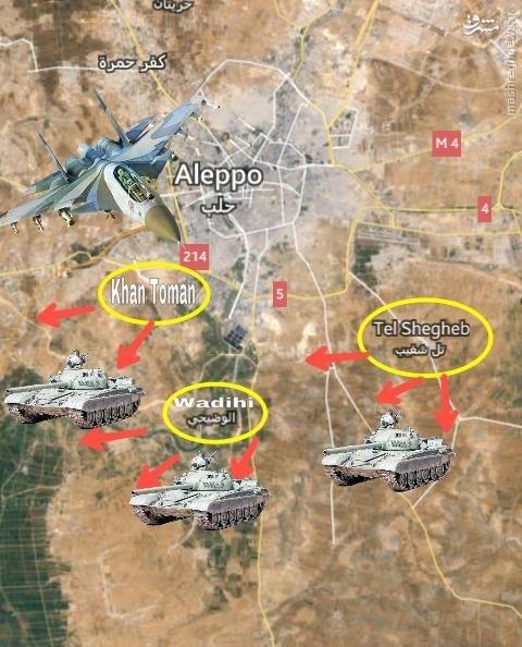 آغاز عملیات بزرگ ارتش سوریه در جنوب حلب/تشدید درگیریهای داعش و رقبا در شمال حلب/درحال ویرایش