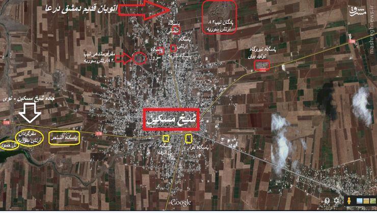 آغاز عملیات بزرگ ارتش سوریه در جنوب حلب/عملیات ارتش سوریه در شیخ مسکین درعا/پیشروی نظامیان سوری در حماه