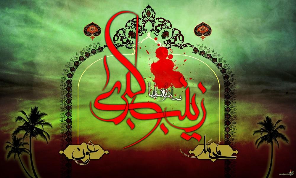 اشعار شب چهارم محرم؛ دو طفلان حضرت زینب(س)