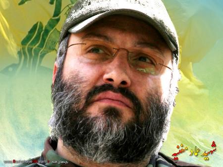 جریان آشنایی وزیر بهداشت با شهید مغنیه