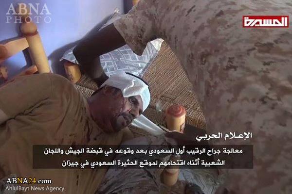 اسارت سرباز سعودی به دست نیروهای نظامی یمن +عکس
