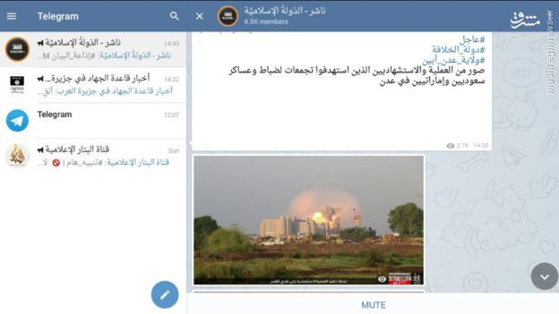 نگاهی به تلگرامیزه شدن داعش + عکس  /// در حال ویرایش