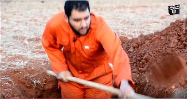 اعدام فجیع دو لیبیایی بدست داعش+تصاویر