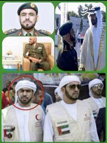 کشته شدن تبعه امارات در حمله مسلحانه در یمن+تصاویر
