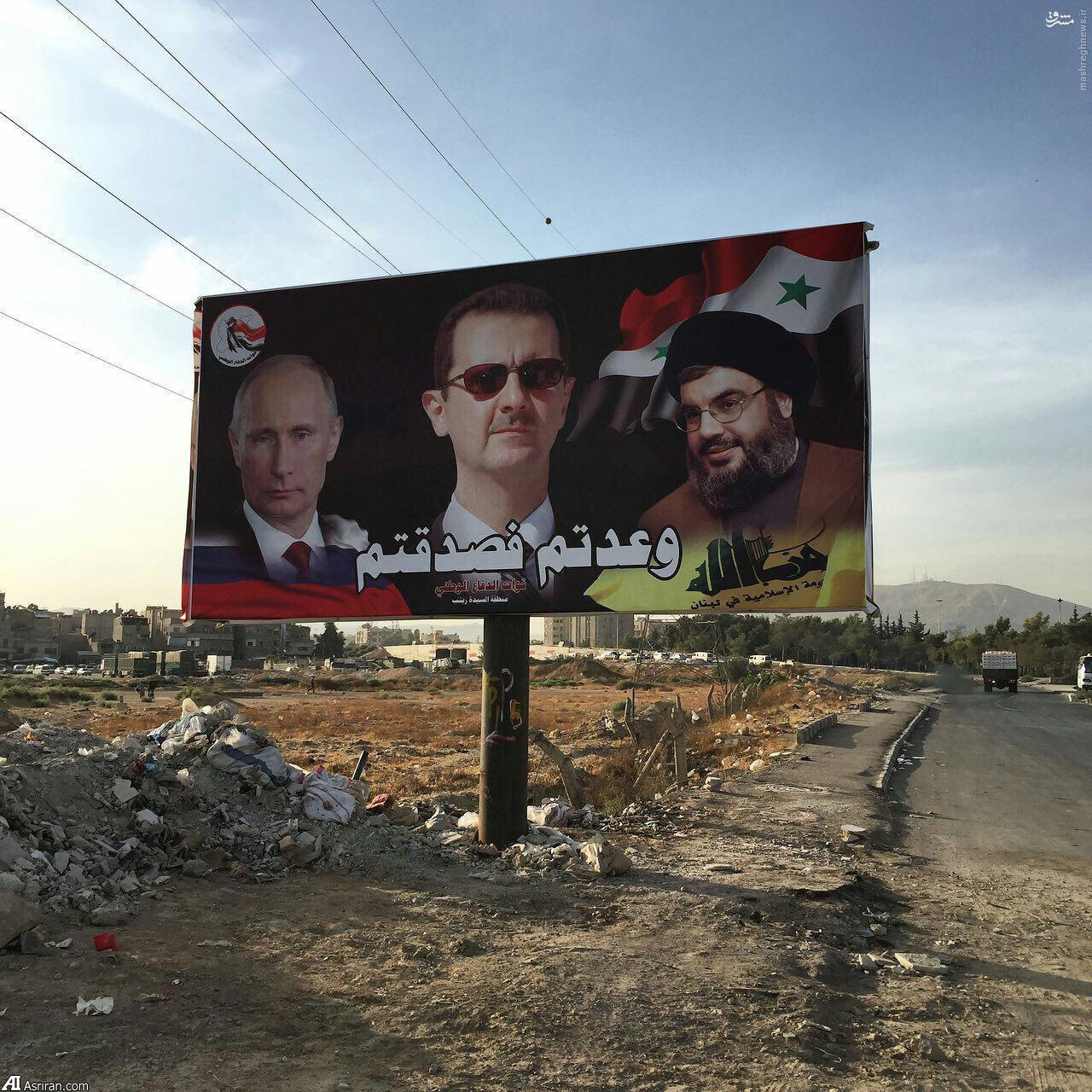 عکس/ نصرالله، اسد و پوتین در یک قاب