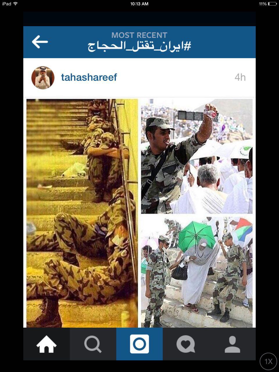 کمپین عربستان علیه ایران با هشتگ «ایران حجاج را می کشد» / سایت سعودی: حجاج ایرانی مسیر را برعکس آمدند تا مشکل ایجاد کنند!