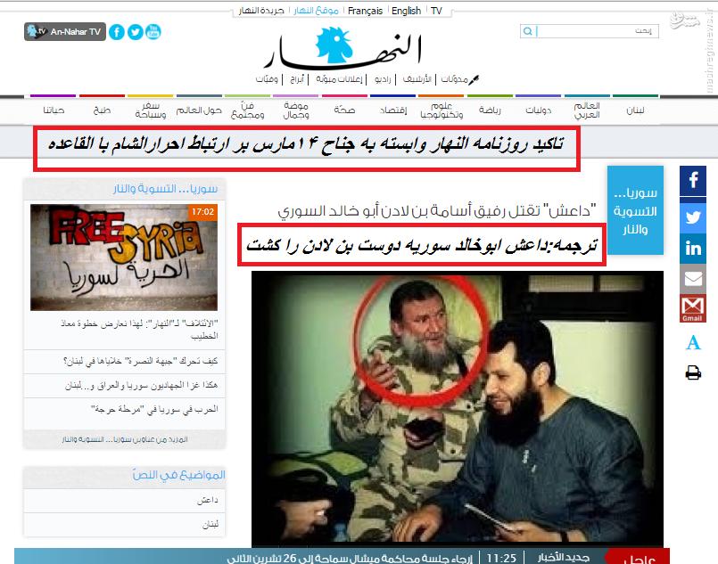 احرارالشام بازوی غیر رسمی القاعده در سوریه+اسناد/آماده انتشار