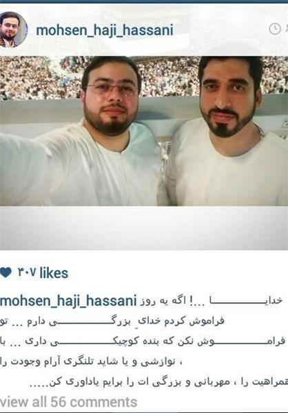 انگشتر اهدایی رهبر انقلاب به مرحوم حاجیحسنی + عکس