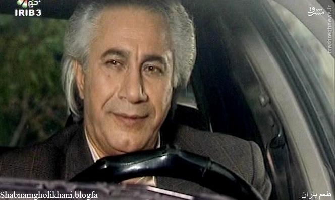 درگذشت بهمن مظفری فرزند حمید مظفری بازیگر