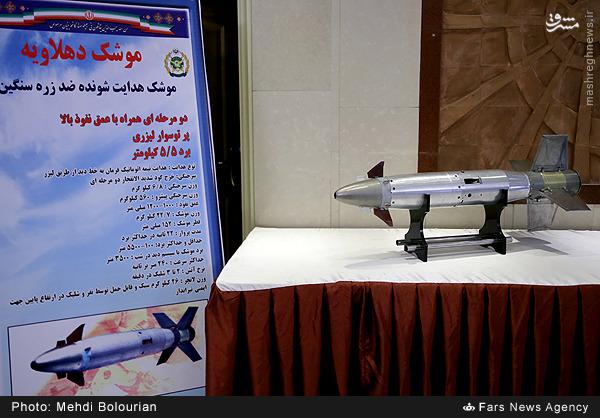 نزاجا به «کورنت ایرانی» مجهز شد+عکس