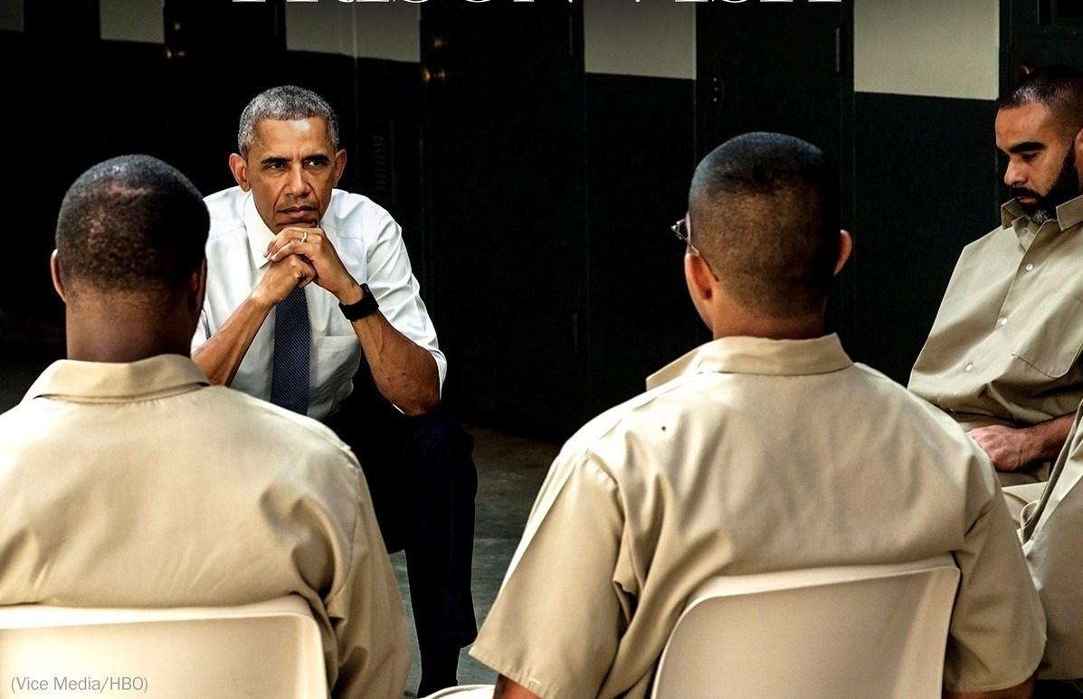 اوباما به زندان رفت + عکس