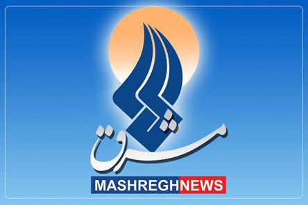 کانال+تلگرام+سایت+خبری