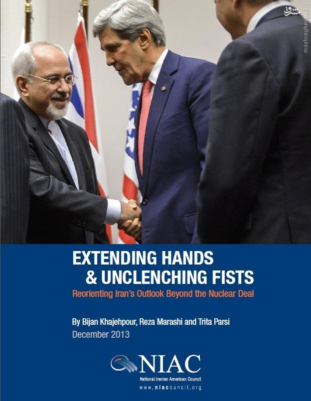 ایرانیهای آمریکاییتبار، کانال نفوذ واشنگتن در ایران/// در حال ویرایش
