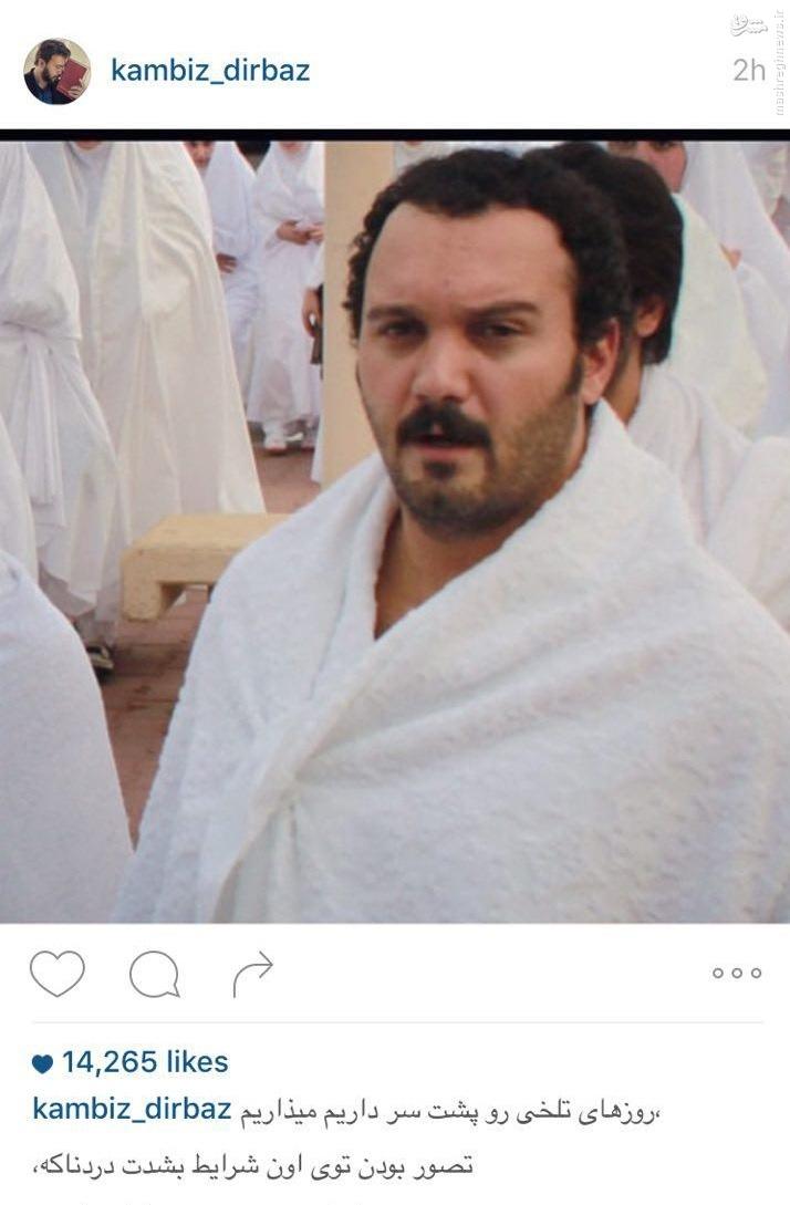 واکنش «کامیبز دیرباز» به فاجعه منا + عکس