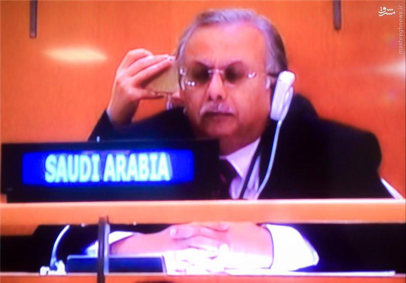 عکس/ نماینده عربستان هنگام سخنرانی روحانی در سازمانملل
