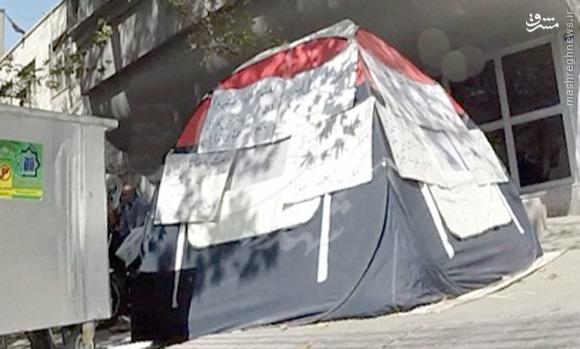 جانباز 50 درصد مقابل بنیاد شهید چادر زد+عکس