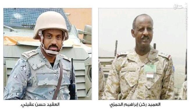 باقیمانده ژنرال سعودی در جیزان+تصاویر